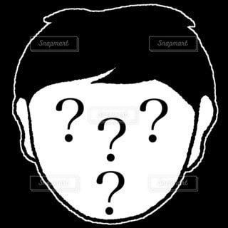 質問の写真・画像素材[4344304]