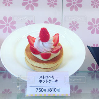 ケーキの写真・画像素材[407192]