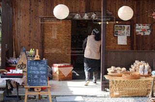 茶店の写真・画像素材[903517]