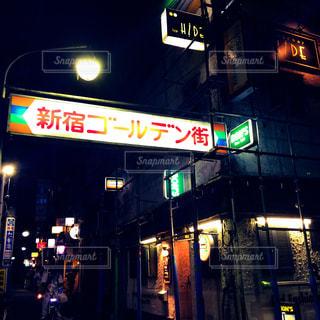夜の写真・画像素材[379208]