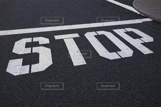 ストップサインの写真・画像素材[2264330]