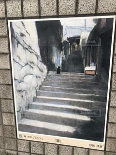 観光地 - No.398407