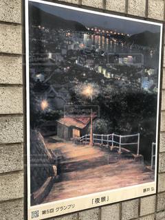 夜景 - No.398425