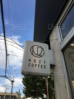 NOZY COFFEEの写真・画像素材[823747]