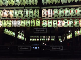 No.383863 京都