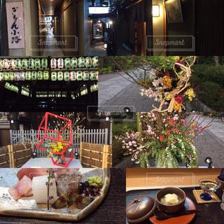 京都 - No.383866
