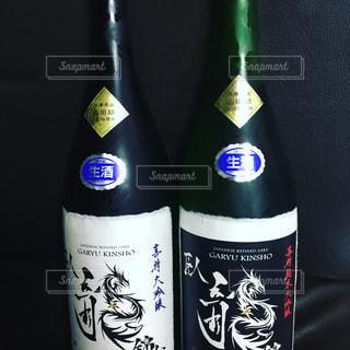 日本酒 - No.462732