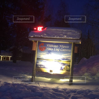 フィンランドの写真・画像素材[1044518]