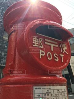 赤の写真・画像素材[403957]