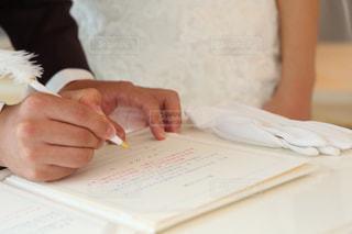 No.386085 結婚式