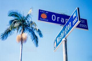 カリフォルニアの青い空の写真・画像素材[441488]