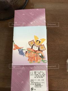 封筒の写真・画像素材[466321]