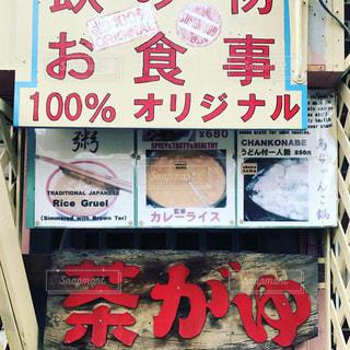 大阪の写真・画像素材[392790]