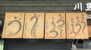 大阪の写真・画像素材[455389]