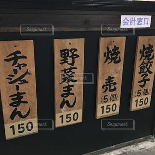 大阪の写真・画像素材[468640]