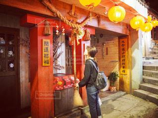台湾 - No.393132