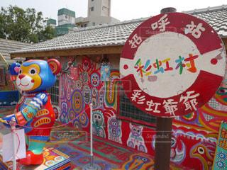 台湾 - No.394879
