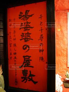 台湾 - No.394886