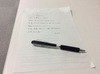 手紙 息子の写真・画像素材[399027]