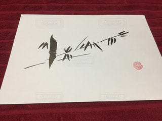 封筒の写真・画像素材[485312]