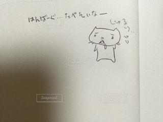 猫 - No.397921