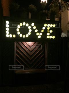 LOVE - No.411522
