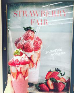 strawberry - No.400416