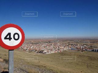 カタルーニャの田舎町の写真・画像素材[760113]