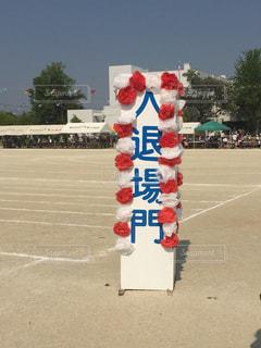 空 - No.495934