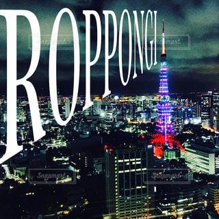 東京タワー - No.415124