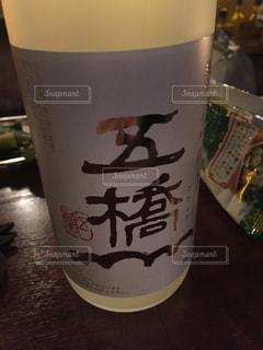 日本酒の写真・画像素材[417999]