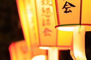 桜 - No.435156