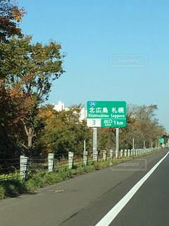 道路の写真・画像素材[419915]