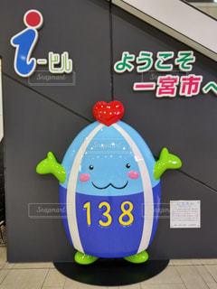 駅 - No.466596