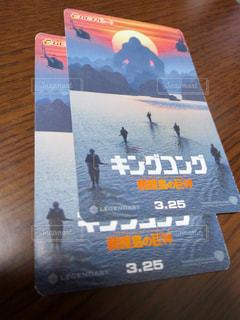 チケット - No.466597