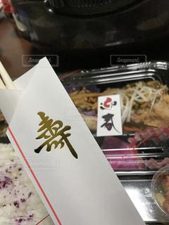 お正月のお弁当の写真・画像素材[967403]