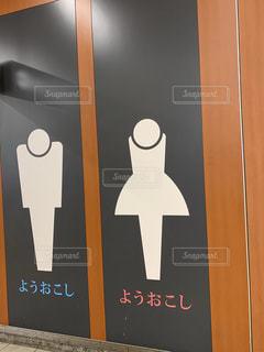 南森町駅のトイレが可愛い。の写真・画像素材[2156239]