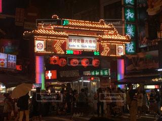 台湾の写真・画像素材[622271]