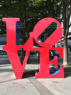 LOVEの写真・画像素材[425201]