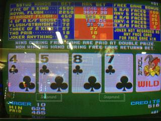 ポーカー - No.444421