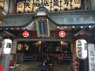 No.424466 京都