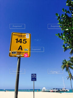 通り側にサイン - No.978686