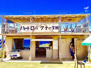 No.433363 海
