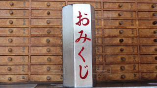 東京の写真・画像素材[442848]