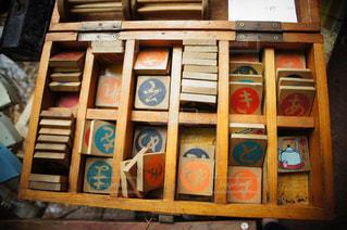 昭和のにおいの写真・画像素材[1246044]