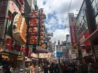 大阪といえばの写真・画像素材[1258906]