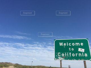 背景に木々が植えた街路標識の写真・画像素材[2272381]