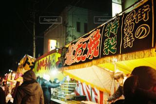 夜の写真・画像素材[577097]