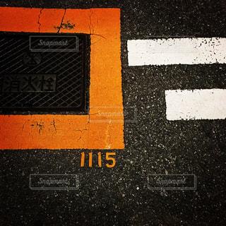 近くの通りのアップの写真・画像素材[924156]