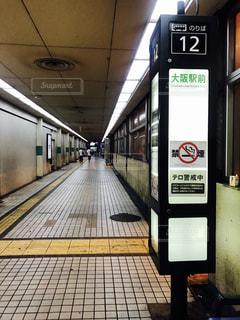 近くに鉄道駅のの写真・画像素材[1300836]
